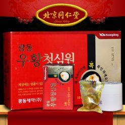 An cung ngưu hoàng hoàn tổ kén Hàn Quốc