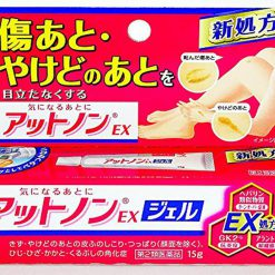 Kem trị sẹo Kobayashi 15 g của Nhật